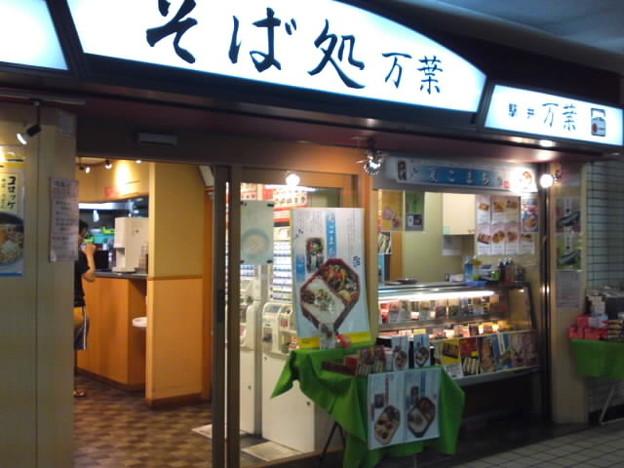 駅 蕎麦 千葉