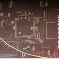丈六寺境内案内図