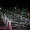 焼山寺の石段