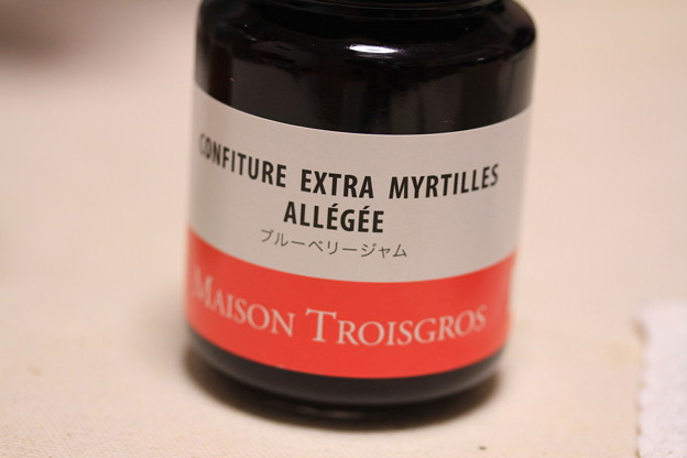 MAISON TROISGROS CONFITURE EXTRA MYRTILLES ALLEGEE(メゾン トロワグロ ブルーベリー ジャム)瓶