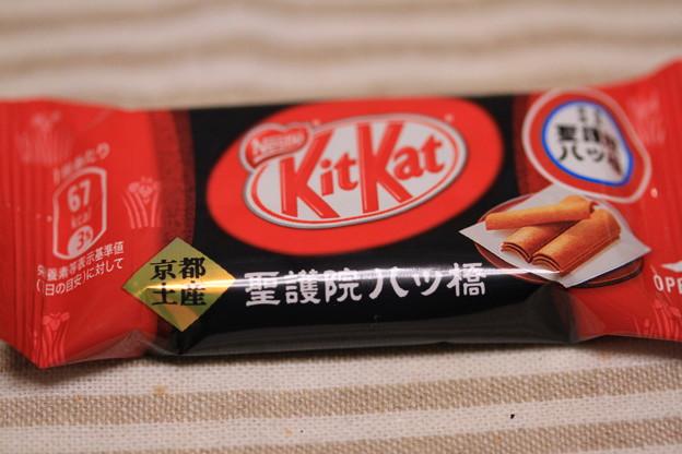 Nestle KitKat 京都土産 聖護院 八ッ橋 1