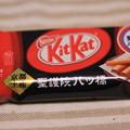 Photos: Nestle KitKat 京都土産 聖護院 八ッ橋 1