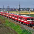 Photos: 20040514010011
