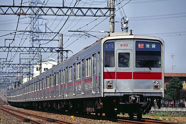 9102 20050405