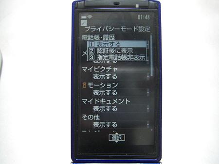 CIMG3225