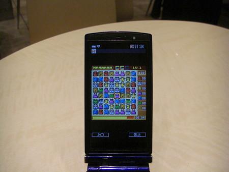 CIMG3256