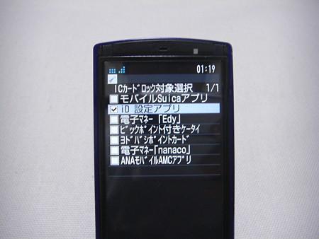 CIMG3476