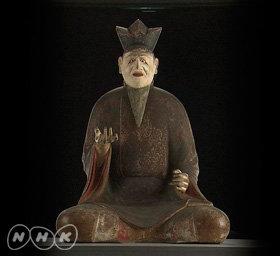 新羅明神坐像