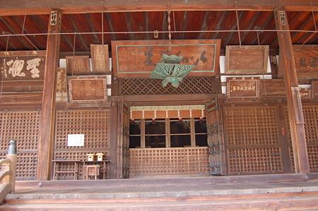 京都特別公開 119