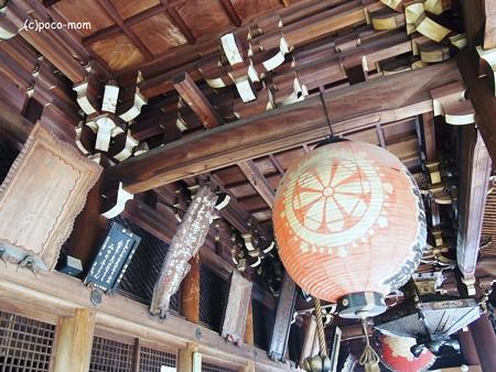 円教寺摩尼殿内部2014年04月12日_P4120143