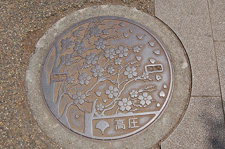上野のマンフォール