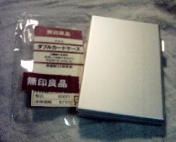 cardcase01
