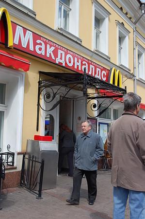 モスクワのマクド