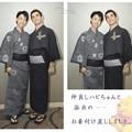 Photos: ヨッ! イケメンご両人 ♪♪