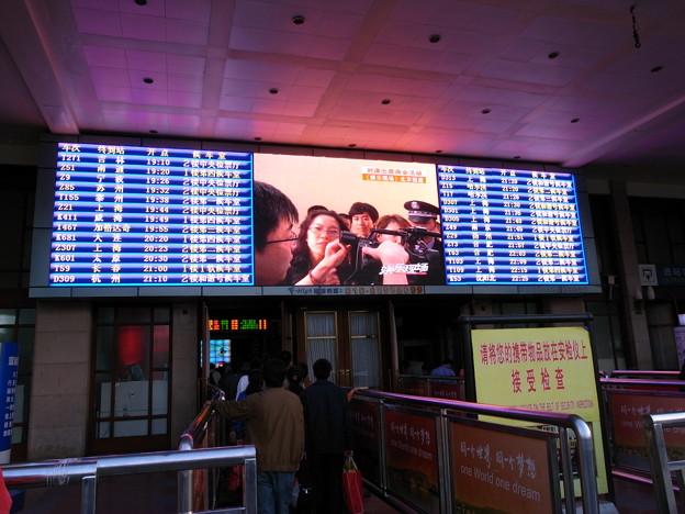 北京站入站口