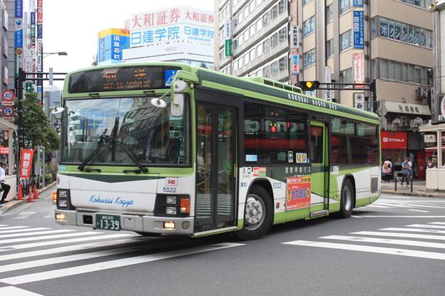 国際興業バス 5022号車