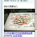 Photos: 記事
