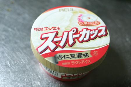 杏仁豆腐!