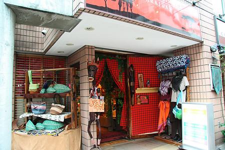 原宿のマサイマーケット