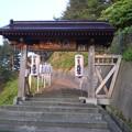 Photos: 九郎判官義経殿は自身の運命をどのように考えたのだろうか?