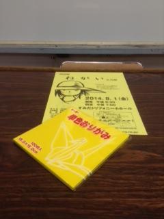 折鶴も黄色で折られます