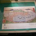 Photos: 2009函館古地図カレンダー