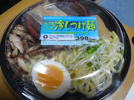 セーブオン 米粉入り冷しつけ麺(魚粉入り) パッケージ