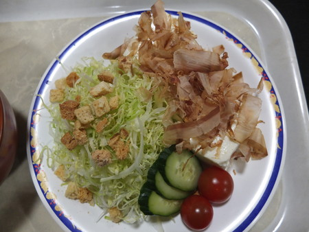 上越の湯 なごみ処 豆腐サラダ 上から見た図