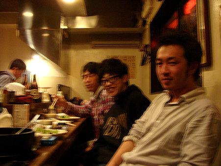 May_18_2009_日記_4