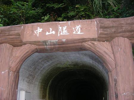 入口の文字