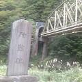 写真: 米坂線遭難事故の慰霊碑