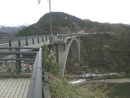 丸山大橋を見るその2