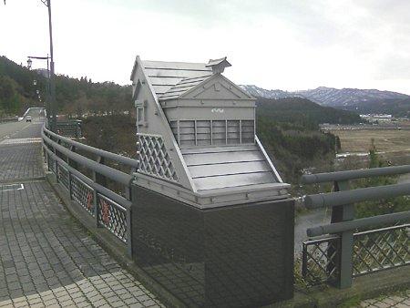 丸山大橋の欄干その1