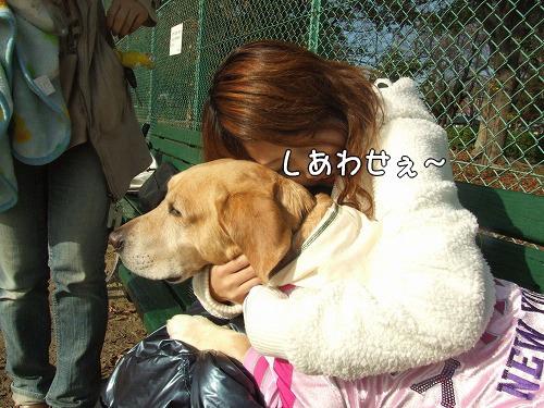 s-myu2008_1214(039)