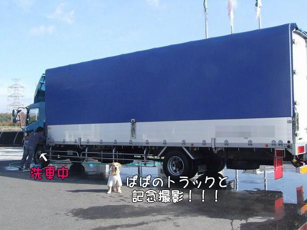 s-myu2008_1220(031)