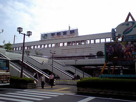 JR宇都宮駅 西口
