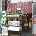 Photos: らーめん房 とりとん@新丸子(神奈川)