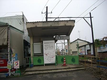 旧柳津駅(1)