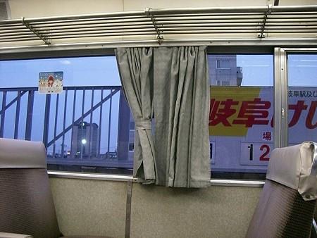 (10)カーテンs