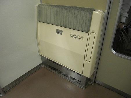 520-補助座席