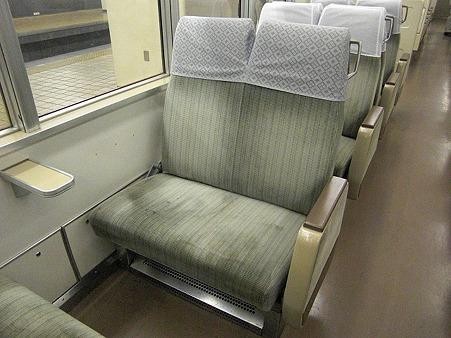 520-座席