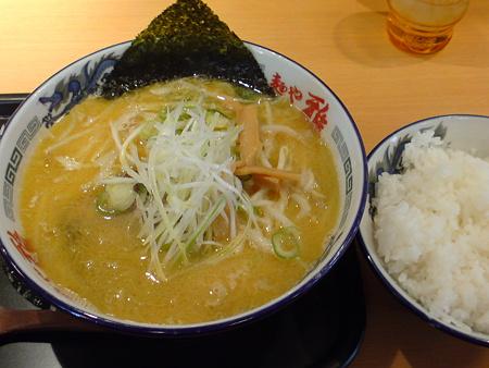雅 雅味噌+ライス