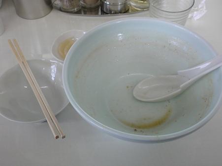 眞麺穂高 完食
