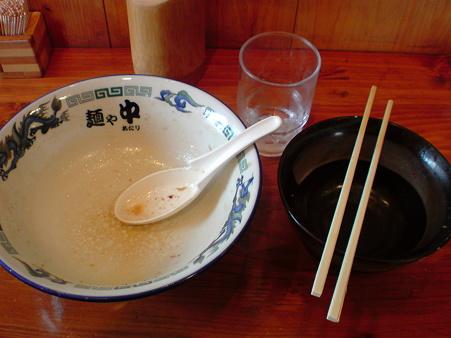 麺や中(あたり)