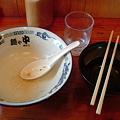 Photos: 麺や中(あたり)