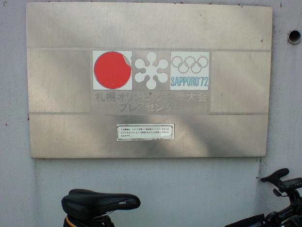 写真: 20090524
