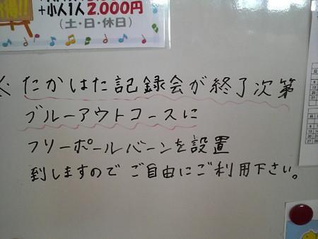 P1000337