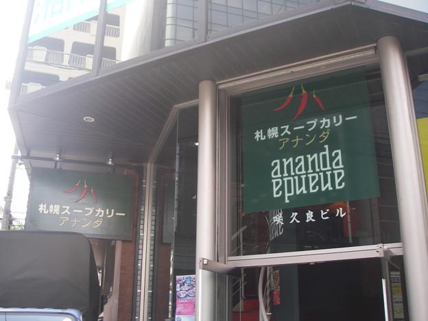 写真: アナンダ_20080821_01
