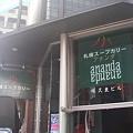 Photos: アナンダ_20080821_01
