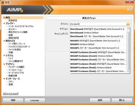 Baidu IME_2014-5-18_19-0-2